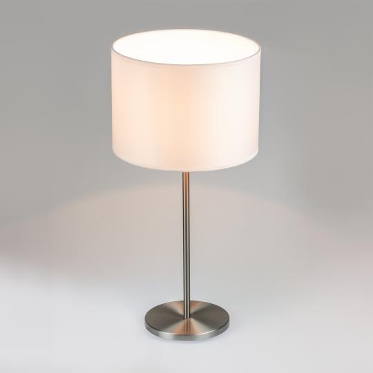 BISHOP LG Lampa Gabinetowa podświetlona